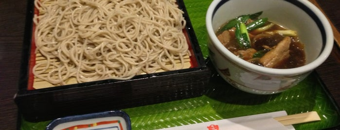 そば吉 余戸店 is one of 松山市の蕎麦屋.