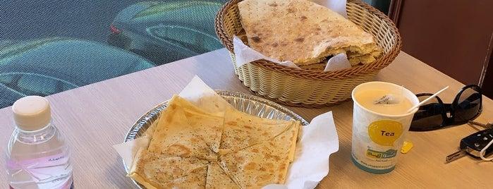 مطاعم ابو زيد is one of Taief.