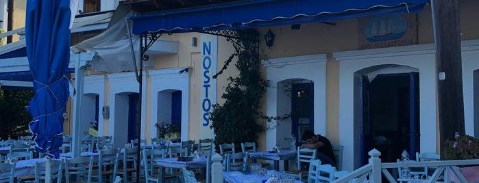 Nostos is one of İzmir Dışı Yerler.