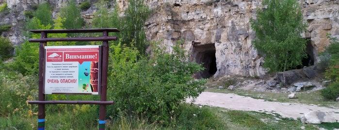 Штольни Ширяево is one of สถานที่ที่บันทึกไว้ของ Stanislav.