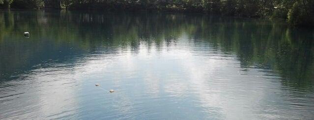 Глубокое Синие Озеро is one of KMV.