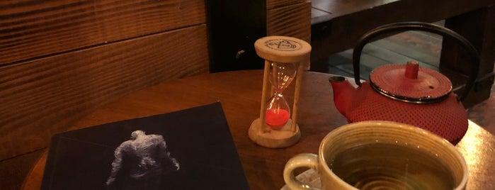 Snug Coffee is one of Locais curtidos por Gul.