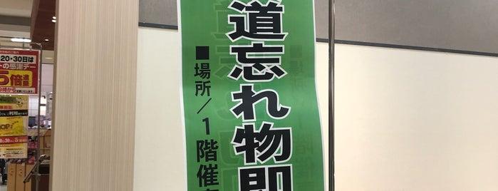 AL.PLAZA is one of Orte, die Masahiro gefallen.