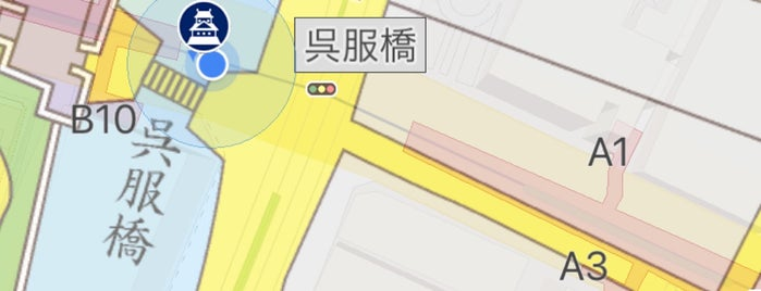 呉服橋跡 is one of 記念碑.