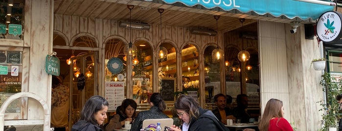 Blum Coffee House is one of Aydın: сохраненные места.