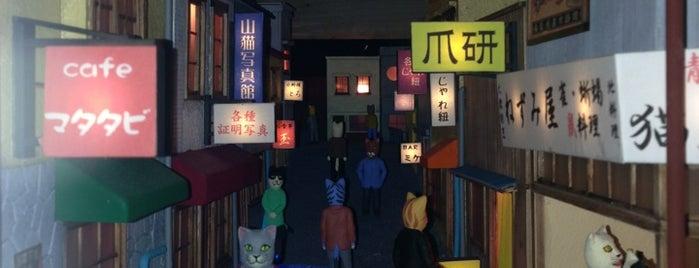 昭和幻燈館 is one of Masahiro'nun Beğendiği Mekanlar.