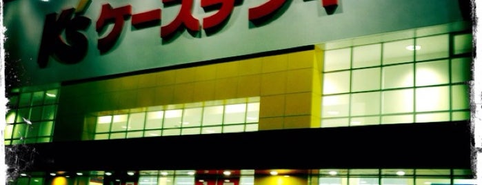 ケーズデンキ 青梅店 is one of ゆうさんのお気に入りスポット.