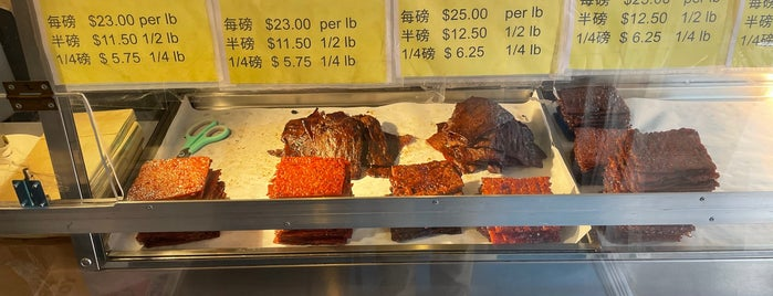 Ling Kee Malaysian Beef Jerky is one of guinea pig.
