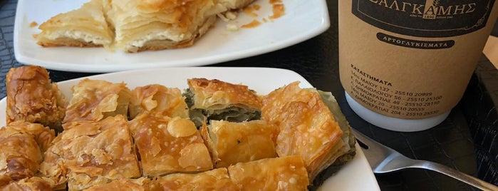 Salgamis Bakery is one of Dedeagac.