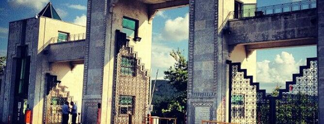 Yeditepe Üniversitesi is one of Tempat yang Disimpan Ergun.