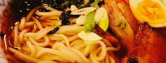UDON is one of Spain.