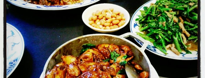 Taiwanese Specialties 老華西街台菜館 is one of Favorite NYC restaurants.