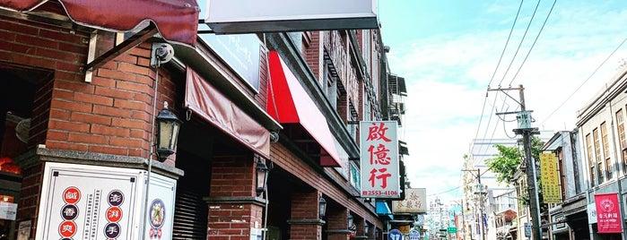 老阿伯魷魚焿 is one of Taiwan Food/Drink.