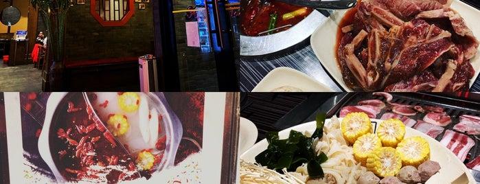 99 Favor Taste(99號餐廳) is one of สถานที่ที่ Mei ถูกใจ.