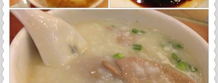 Sun Ying Kee is one of Eats: Hong Kong (香港美食).