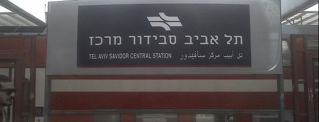Tel Aviv Center-Savidor Train Station - Platform 3/4 (רכבת סבידור מרכז - רציף 3/4) is one of Israel.