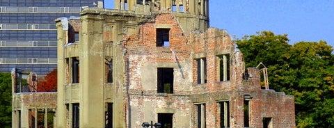 Hiroshima Peace Memorial Museum is one of สถานที่ที่ Juntando Millas ถูกใจ.