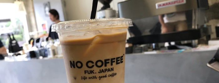 NO COFFEE is one of 福岡.
