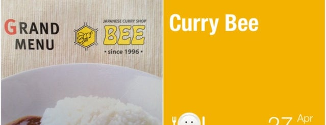 Curry Bee is one of Shank 님이 좋아한 장소.