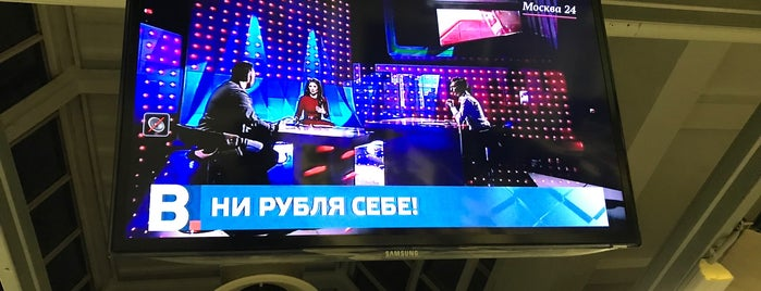 Москва-Медиа is one of Anna'nın Beğendiği Mekanlar.