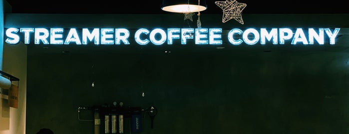 STREAMER COFFEE COMPANY is one of Sapporo.