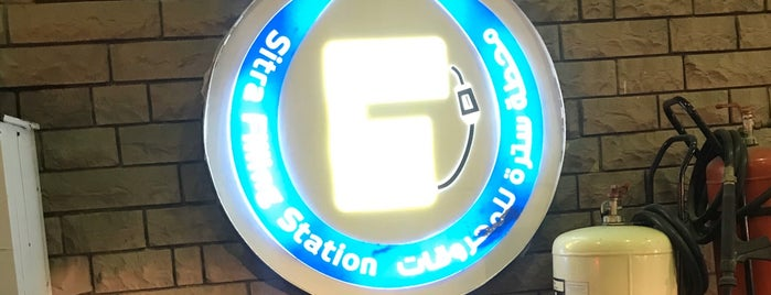 Sitra Filling Station is one of Posti che sono piaciuti a Jak.