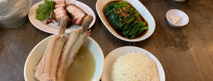 Song Fa Bak Kut Teh 松发肉骨茶 is one of Singapore Dining 2019.