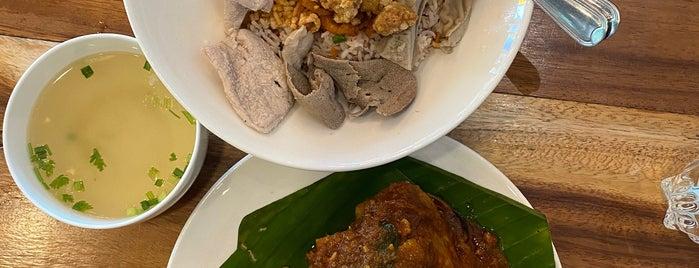 โอรา อาหารเหนือ เชียงราย is one of Chiangrai 2020.