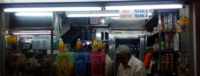 Bismillah Sarabat Stall is one of Micheenli Guide: Supper hotspots in Singapore.