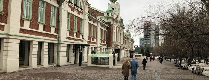 Краеведческий музей is one of Lugares guardados de Anton.