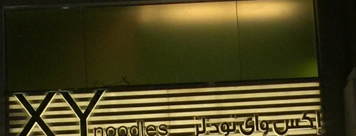 XY.noodles is one of A'maal'ın Kaydettiği Mekanlar.