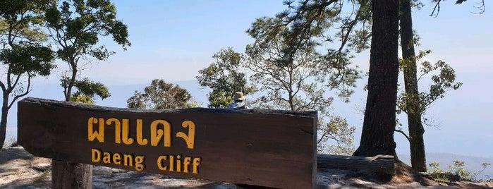 Deang Cliff is one of เลย, หนองบัวลำภู, อุดร, หนองคาย.