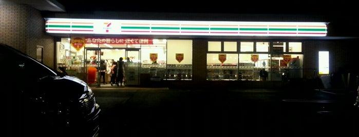 セブンイレブン 松山北井門2丁目店 is one of スラーピー(SLURPEEがあるセブンイレブン.