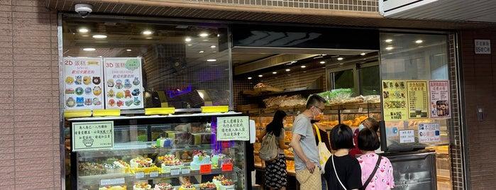 Door Door Bakery is one of Light food.