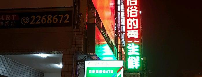 俗俗的賣 is one of LOVELY Tainan.