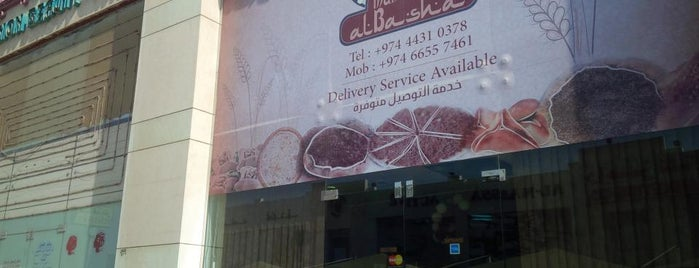 Manakish al Basha is one of To-Go, QATAR.