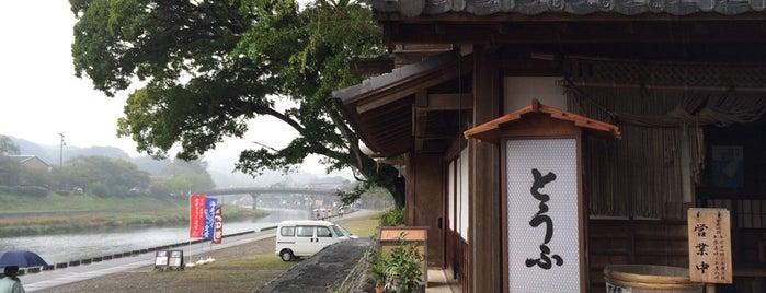 とうふや is one of Spring trip recs.