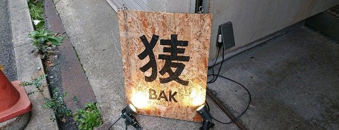 BAK is one of Craft Beer Osaka.