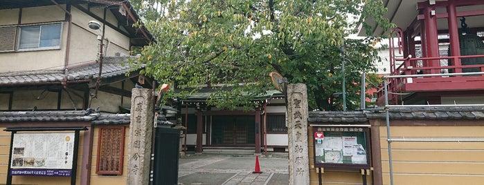 国分寺(長柄国分寺) is one of Osaka.