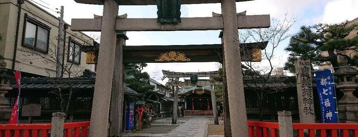 Kyoto-Ebisu-Jinja Shrine is one of Tempat yang Disukai Shigeo.