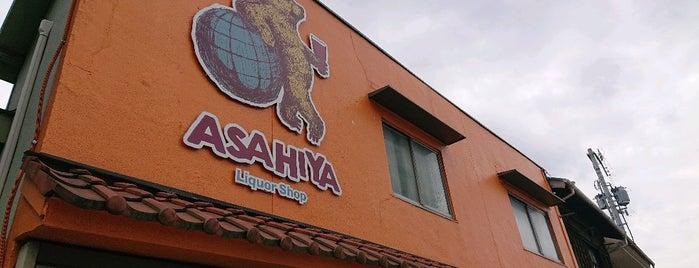 Liquor Shop ASAHIYA is one of Craft Beer Osaka.