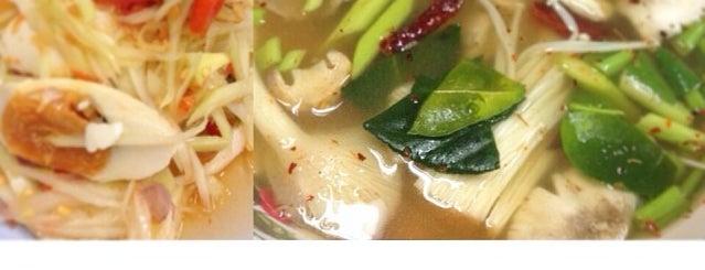 เจ๊ปุ่นไก่ทอด ส้มตำ is one of Thailand.