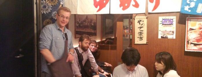 Yukari is one of Tokyo.