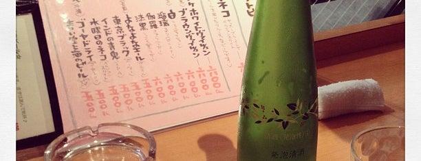 酒の大桝 雷門店 is one of Locais salvos de Naoto.