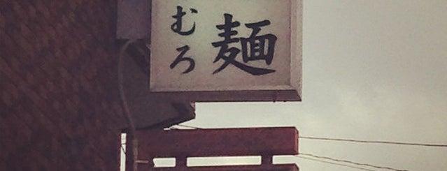 """つけ麺みむろ is one of ŧ‹""""ŧ‹""""(๑´ㅂ`๑)ŧ‹""""ŧ‹""""."""