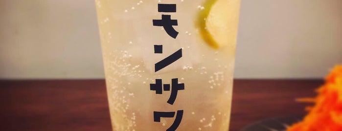 RUTTEN_ is one of 【県外】行きたい.