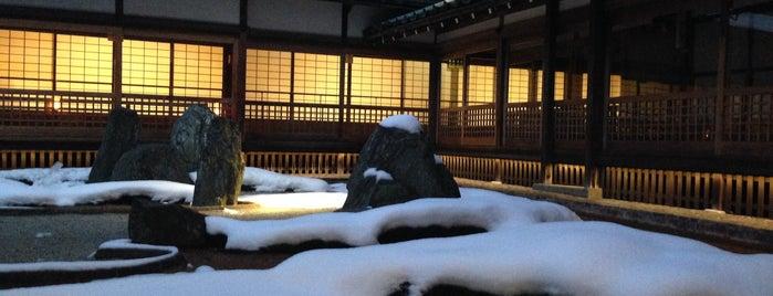 福智院 宿坊 is one of Mirei Shigemori 重森三玲.