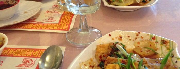 Phan's Garden is one of Restaurants & Bars.