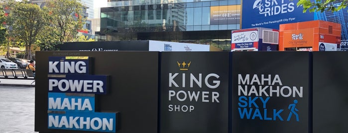 King Power Mahanakhon is one of Thailand.