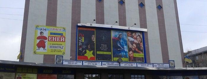 Дніпро is one of Cinemas / Кинотеатры.
